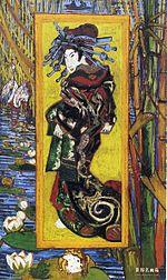 Van Gogh - la courtisane