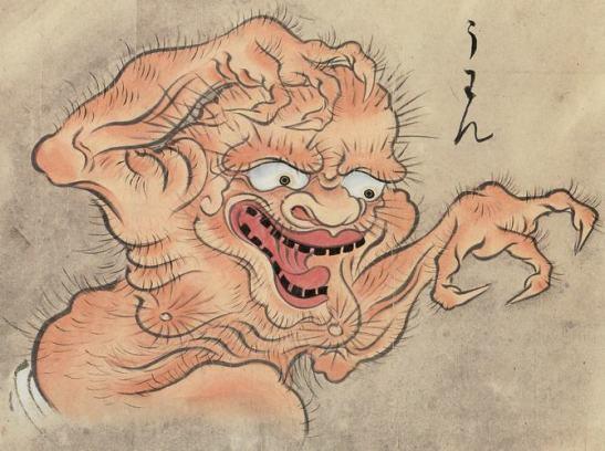 Sawaki Suushi.  Uwan from the Hyakkai-Zukan. Wikimedia.