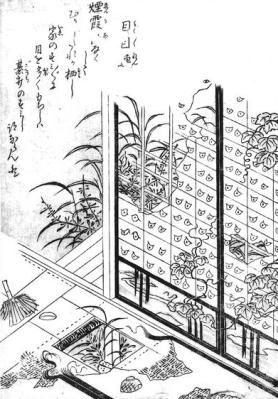 Mokumokuren - haunted eyes that inhabit torn paper doors (shoji) and tatami mats. Wikimedia.