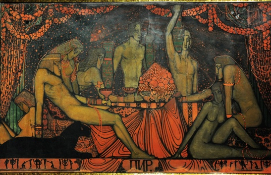 Vsevolod Maksymovych.  Feast, 1914. WikiArt.