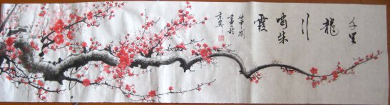Red-Plum-Blossom-Beautiful-Chinese-Painting